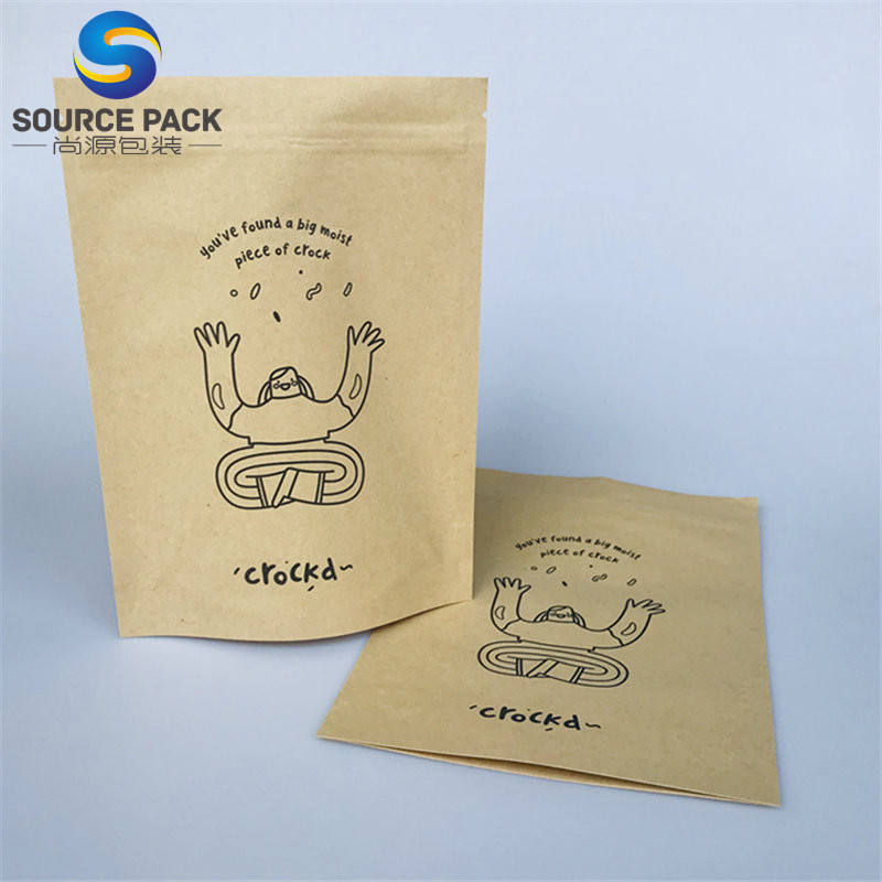 full colors printed biodegradable bags 100% compostable sachet