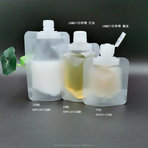 Supply 30g-50ml-100ml Frosted Stand Up Nozzle Packaging Bags Cosmetic Lotions Are Bagged Separately