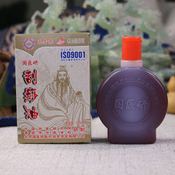 Gua Sha treatment 50ml 100ml massage scraping oil  jade Gua Sha Oil