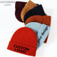 Knitted Hats Custom Embroidered Logo Warm Winter Cap