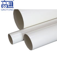 Large Diameter White 1/2  inch PVC Electrical Conduit Pipe