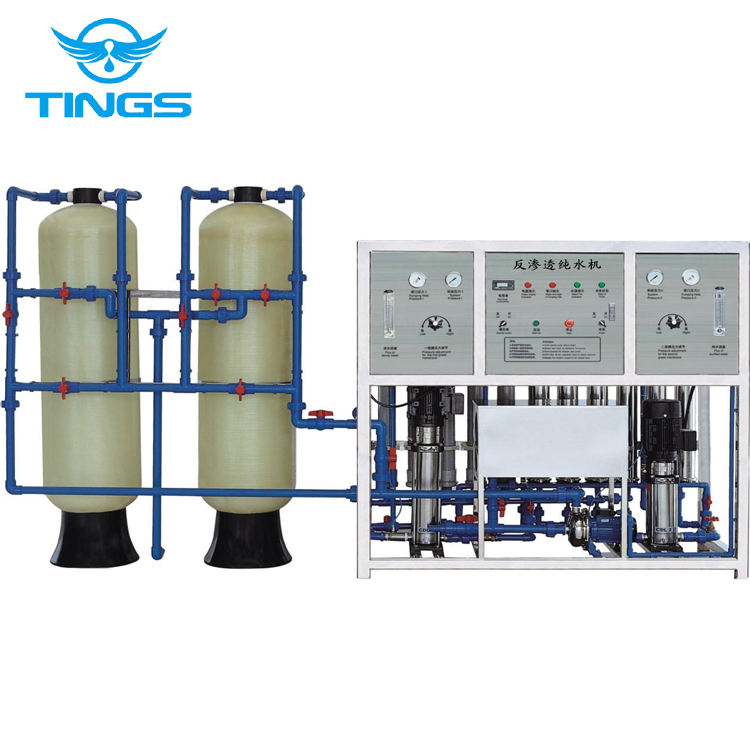 Jiangmen Tings Drinking Water brand water treatment companies