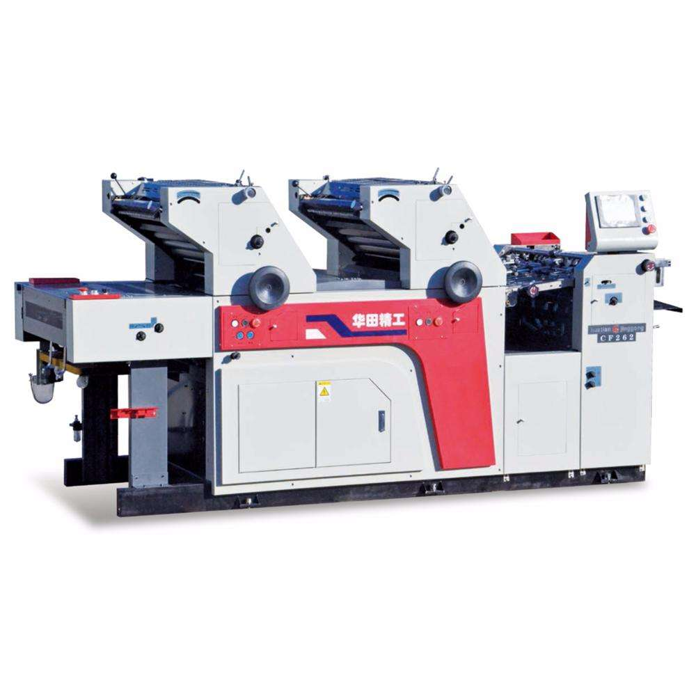 Two color offset printing machine CF47II-2