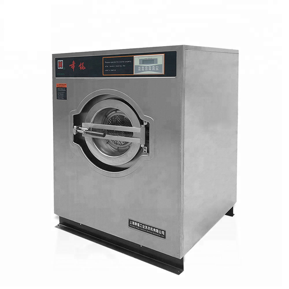 10kg 15kg 20kg capacity front loading automatic hotel hospital industrial commercial washing machine from China for sale
