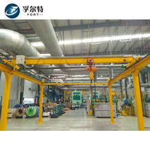 High Quality firm structure new technical professional Crane machine