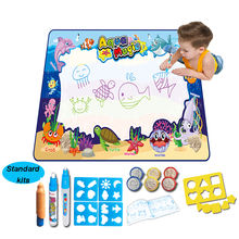 New products kids activity pack doodle board magic pad baby gift sets water drawing mat toys for child
