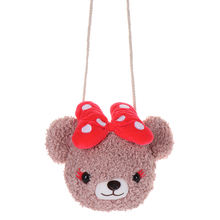 Wholesale Lovely animals head bear coin purse plush wallet small bag Plush Toy Bags