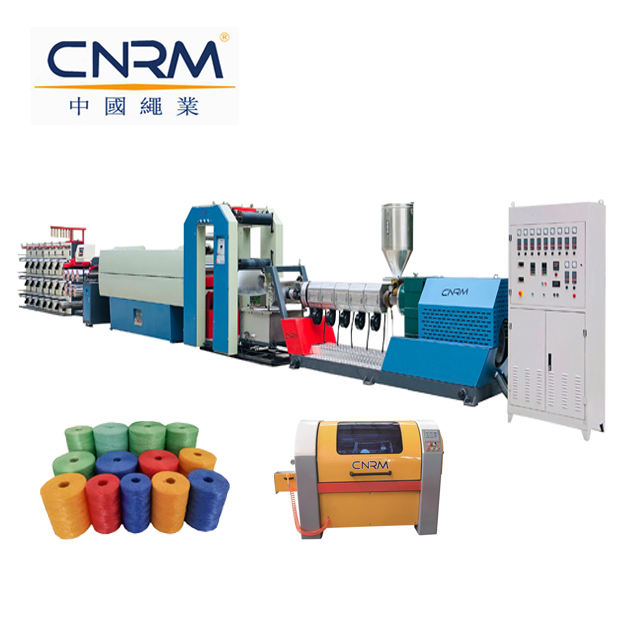 Brand new extruder used to produce pp split film plastic rope net machine