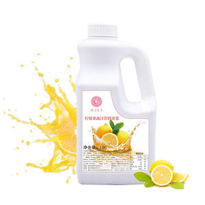 Mixue Lemon pulp Fruit Juice Concentrate Vegetable Juice Various flavored Drink Beverage