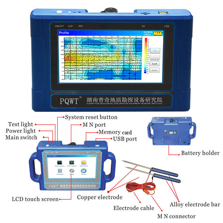Optional Depth Resistivity Mapping Underground Water Detector Price