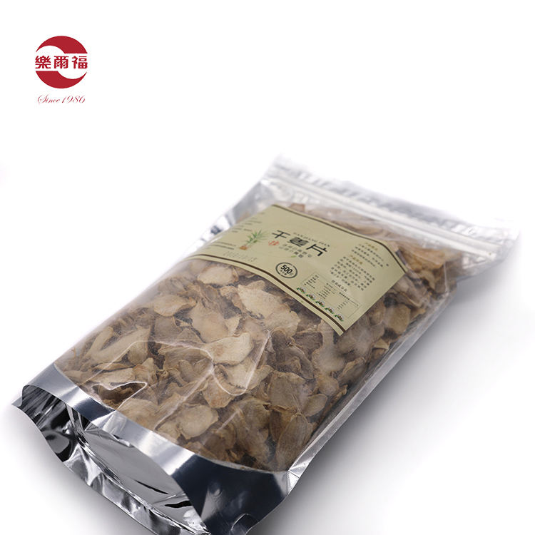 Wholesale chinese spices natural dried ginger slices chips