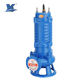 GNWQ Double Knife Cutting Submersible Sewage Pump Industrial Water Pumps
