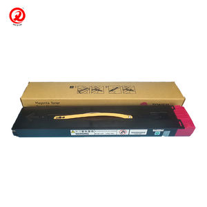 Wholesale price Compatible C75 J75 Press 700i 700 Digital Color copier laser Toner Cartridge for Xerox machine