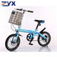 China manufacture kids bicycle factory produce kids foldable bicycle bike /20 inch cheap children folding bike