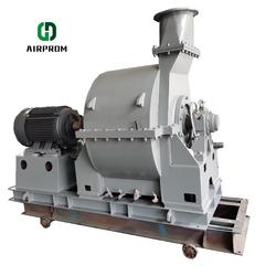 Aeration Centrifugal Multistage Blower