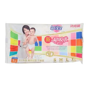 High Absorbency Free Sample PE Film Japan Baby Diaper