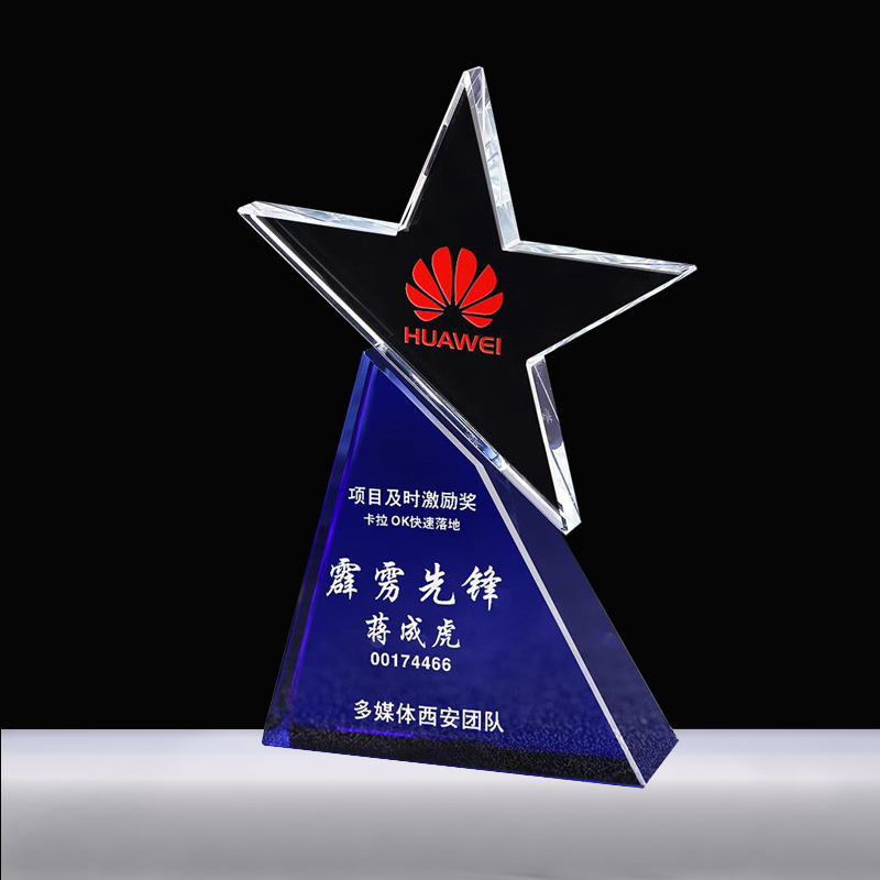 Clear star shape crystal trophy awards Souvenir gifts with blue base MLSJ-JB038