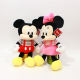 Super soft fabric Plush Mickey Mouse filled soft Mickey Mouse Baby Toy