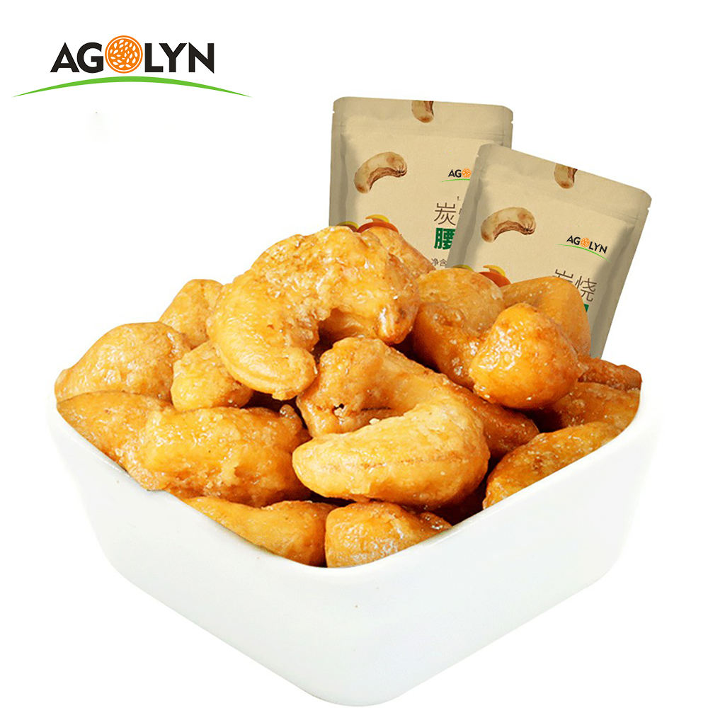 W320 W240 top quality Africa dry cashew nut