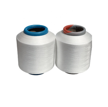 China Nylon White DTY 150/48 Filament  Yarn  For Weaving