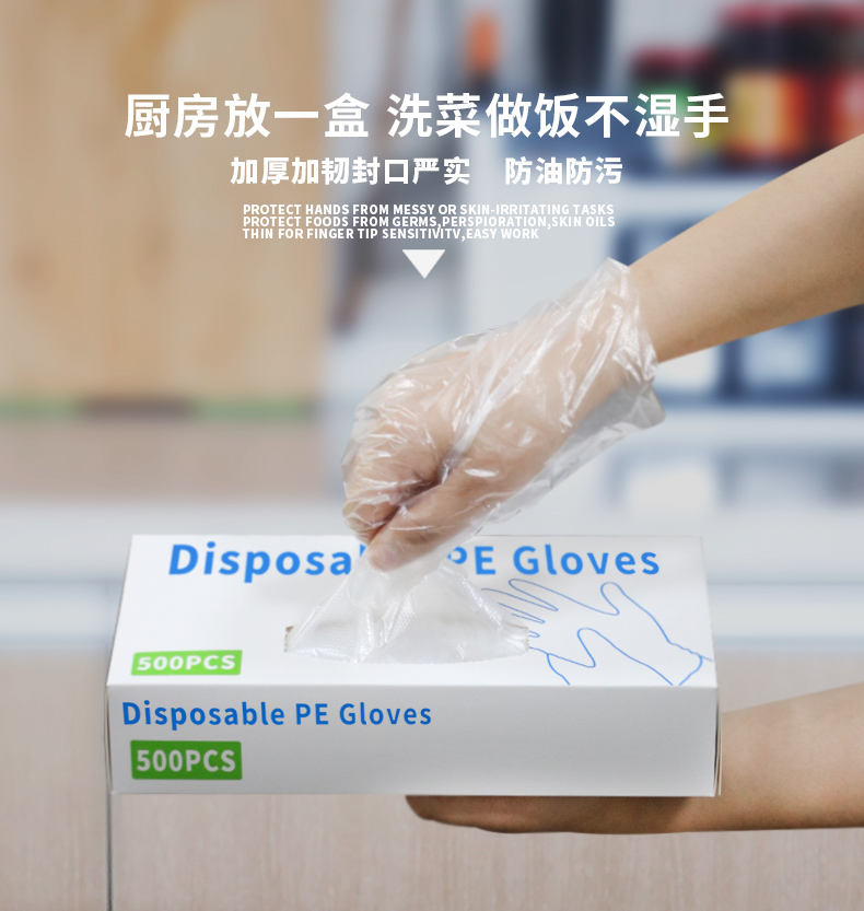 wholesale touch screen hands_ buy_ box Plastic pe glove Disposable 500 PCS Bulk Disposable Food Handling Gloves