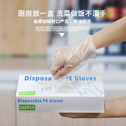 wholesale touch screen hands_ buy_ box Plastic pe glove Disp