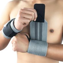 Breathable Adjustable Fitness Elastic Wrist Straps Nylon Weight Lifting Training Wrist Brace Support.