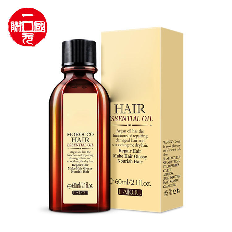 Wholesale Hair Care Product Series Morocco Argan Oil