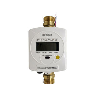 Remote reading wireless residential ultrasonic water meter