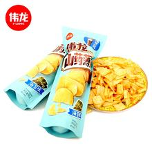 Fried snacks, nutritious and healthy yam potato chips