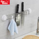 Hot Sale Wall Mount Kitchen Accessory Tool Hanging Shelf Kitchen Knife Rack Holder