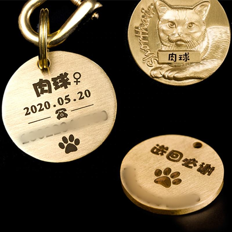 Custom brass embossed pet code Dog Tag custom golden Teddy bell QR code positioning anti lost cat and dog ID name tag