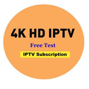 1 year 4K FULL HD IP TV code Reseller panel indian Pakistan USA Canada Europe France UK Adult Arabic x x x IPTV Subscription