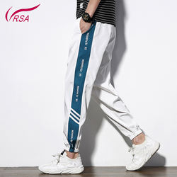 Cozy Baggy Ankle Breeches Formal Cotton Poly Work Compression Sweat Sports Casual Track Men Pants In Home