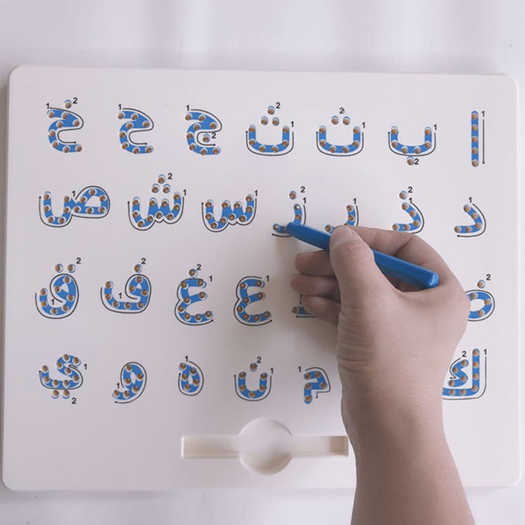 2020 new Arabic STEM Toys Arabic Alphabet letters magnetic drawing Board