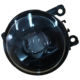 Auto Headlight Round 7W Fog Lamp LED