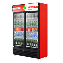 High quality Two Section Glass Door Freezer commercial beverage showcase refrigerator beer display cabinets