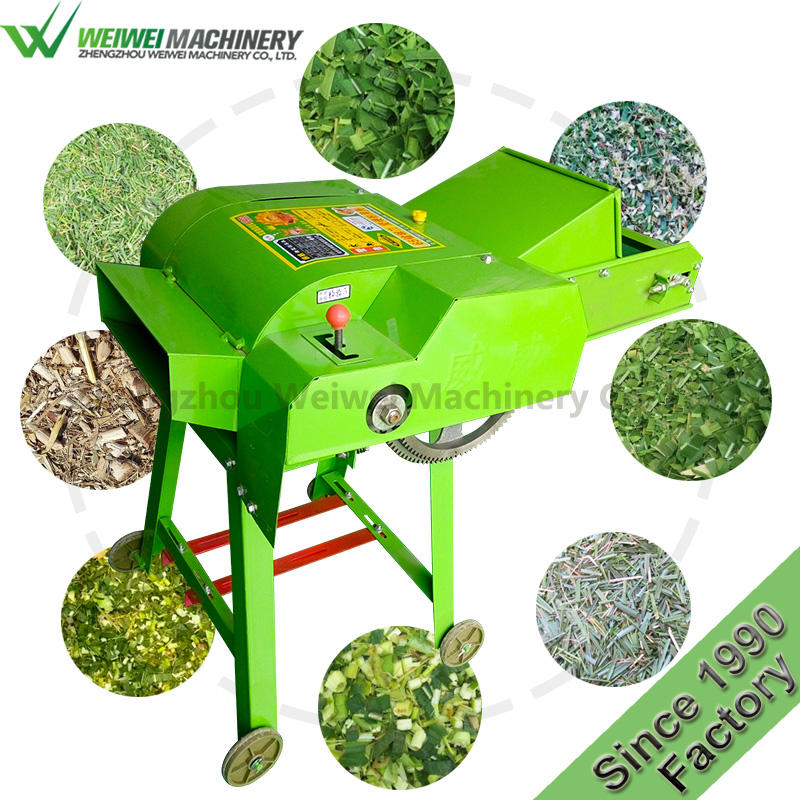 Weiwei feed making fast chaff cutter machine