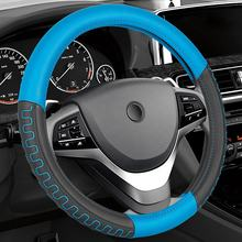 Factory Supply Directly PU PVC leather heated car steering wheel cover