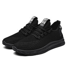 thick bottom anti slip fly knit upper fashion sport shoes male comfortable light footwear