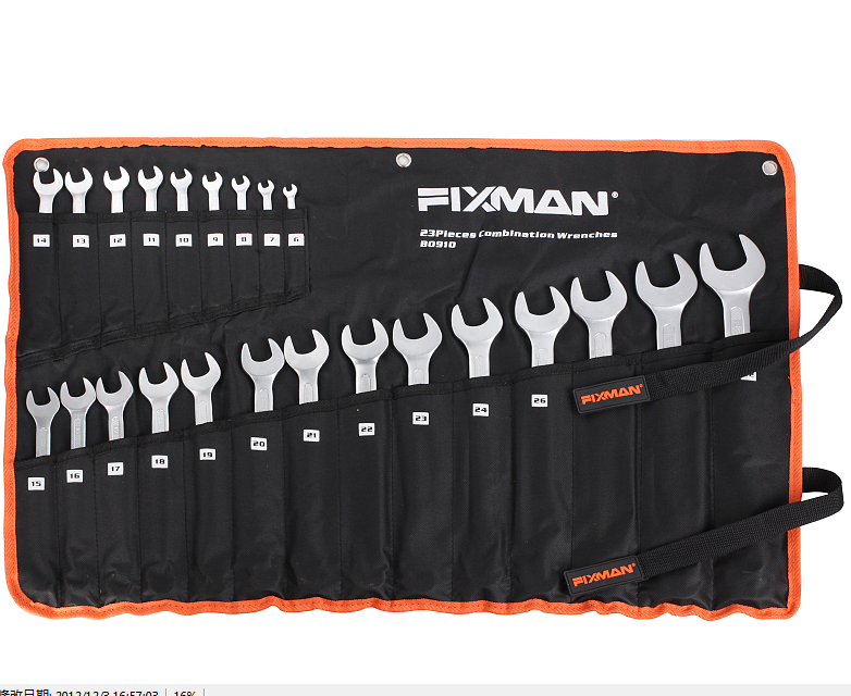 Fixman 23 PC Combination Wrench Set