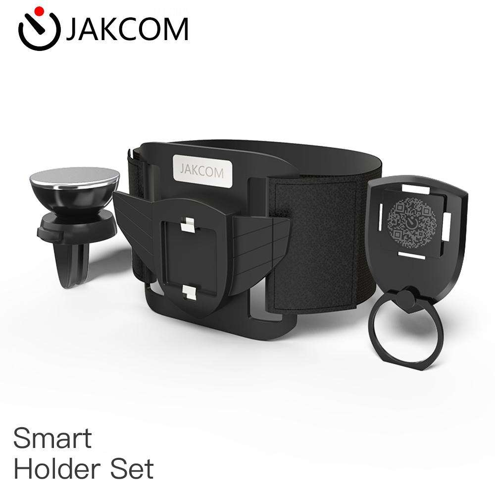 JAKCOM SH2 Smart Holder Set New Product of Other Mobile Phone Accessories Hot sale as cellphone ring bic lighters mi