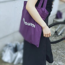 Purple shopping bags zipper pocket purple tote bags with custom printed logo