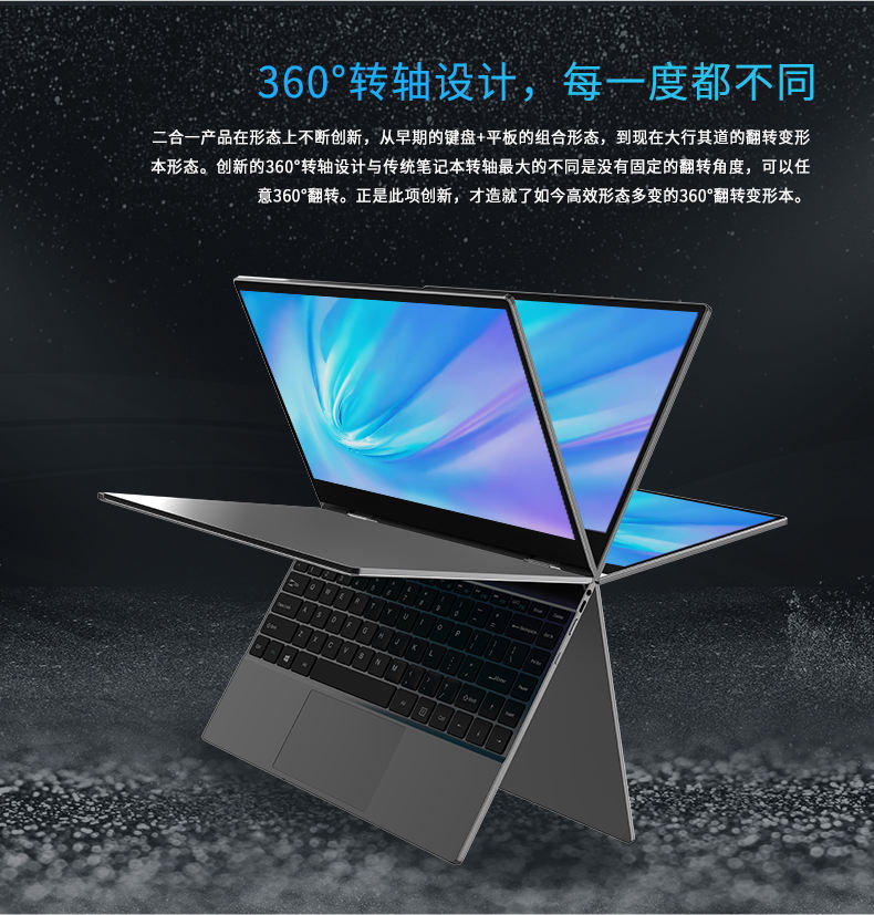 14.1 inch laptop Notebooks N4100 CPU laptop pc inch desk laptop Students computer