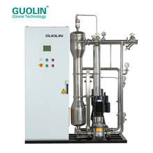 High Concentration Ozone Water for disinfection sterilization water treatment industrial use