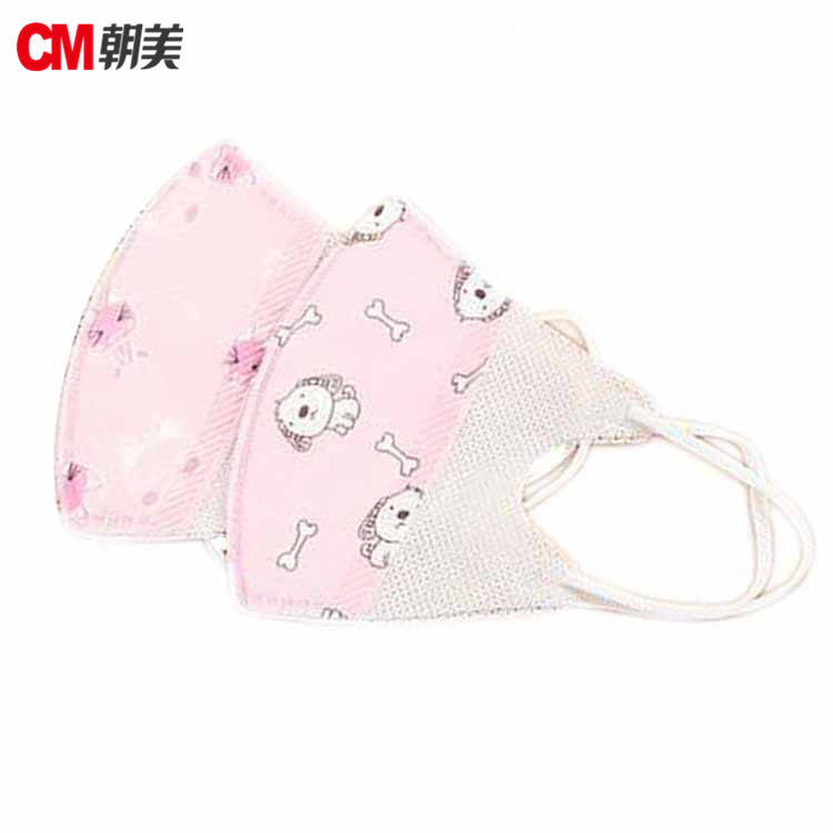 Criança bonito máscara facial china n95 máscara de pó de algodão crianças máscara descartável boca
