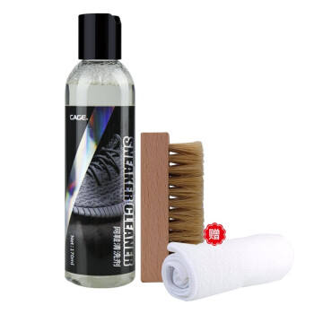 Wholesale washing-free shoe cleaner kit sneaker cleaning kit for suede shoe cleaner