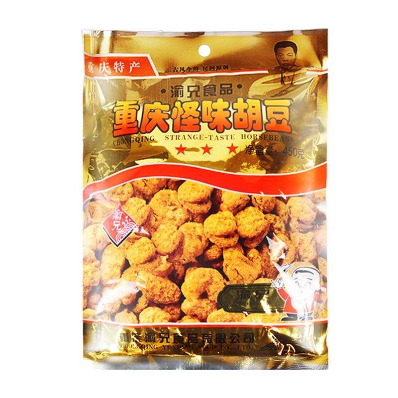 Wholesale supplier crispy snack food dried broad bean snack