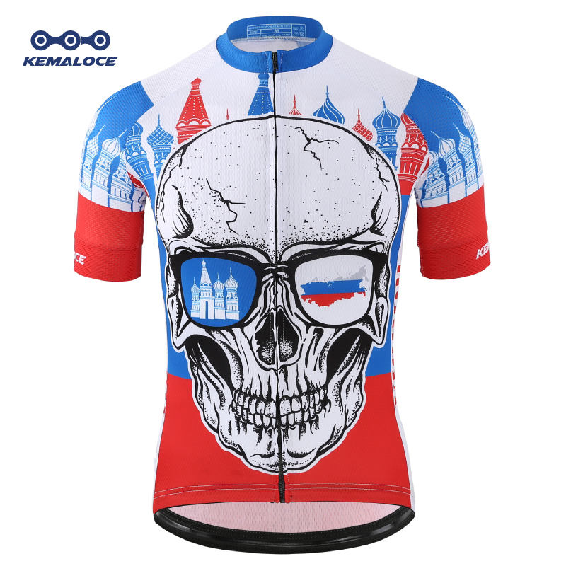 Russia International Cycling Jerseys,High Quality Cycling Shirt,Custom Bike Clothes Bicycle Race Jersey