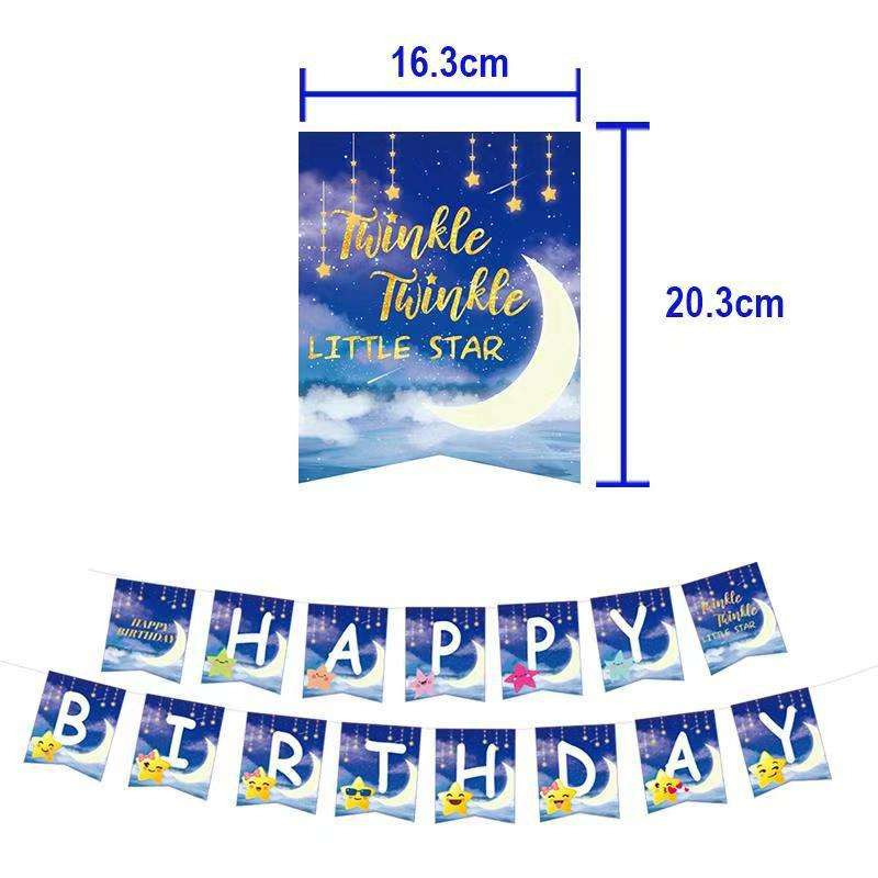 ホット販売twinkle twinkle little star party decoration star party supplies使い捨て紙プレートカップセット